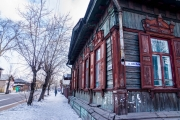 Wooden Houses of Ulaan Ude