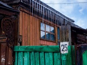 Wooden Houses of Ulaan Ude