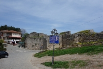 Ohrid up to the fortress