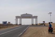 Entrance to the Dornogovi region