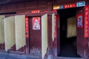 Drying noodles in Weishan
