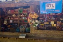 Regular village shop