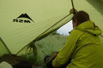 Great view from camping area