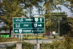 Pyay to Bagan