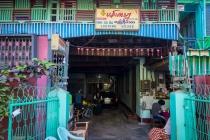 Pan ga bar in Pyay