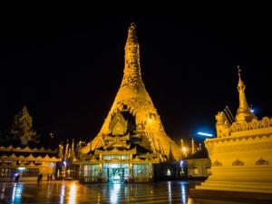 Pagoda of Thaton