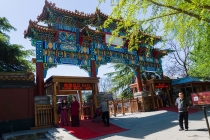 Gate to Yonghe Lama temple