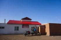 A hotel in DalanJargalan