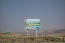 Close to Takab