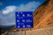 Signs in mandarin and tibetan